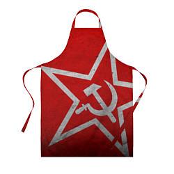 Фартук Флаг СССР: Серп и Молот