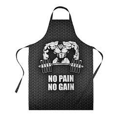 Фартук No pain, no gain