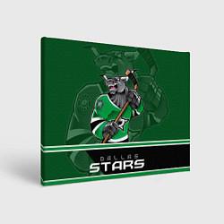 Холст прямоугольный Dallas Stars цвета 3D-принт — фото 1