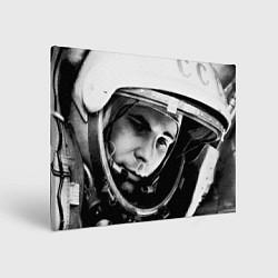 Холст прямоугольный Гагарин космонавт цвета 3D-принт — фото 1