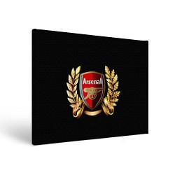Холст прямоугольный Arsenal цвета 3D — фото 1