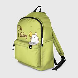 Рюкзак I'm Molang цвета 3D — фото 1