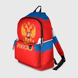 Рюкзак Сборная РФ: домашняя форма цвета 3D-принт — фото 1