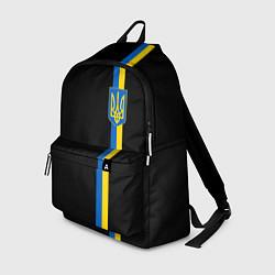 Рюкзак Украина цвета 3D — фото 1