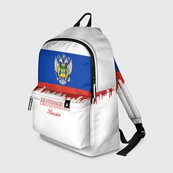 Рюкзак Ekaterinburg: Russia цвета 3D-принт — фото 1