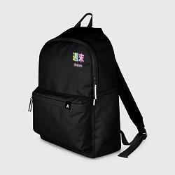 Рюкзак Dream цвета 3D-принт — фото 1