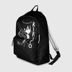 Рюкзак Kirito цвета 3D — фото 1