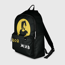 Рюкзак Виктор Цой Жив цвета 3D-принт — фото 1