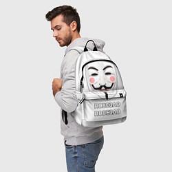 Рюкзак Анонимус Повезло - Повезло цвета 3D — фото 2