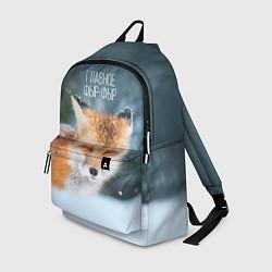 Рюкзак Лисичка фыр-фыр цвета 3D-принт — фото 1