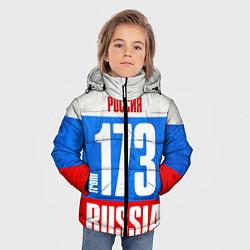Куртка зимняя для мальчика Russia: from 173 цвета 3D-черный — фото 2