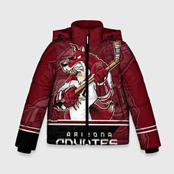 Куртка зимняя для мальчика Arizona Coyotes цвета 3D-черный — фото 1