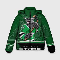 Детская зимняя куртка для мальчика с принтом Dallas Stars, цвет: 3D-черный, артикул: 10106986406063 — фото 1