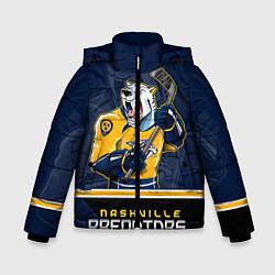 Детская зимняя куртка для мальчика с принтом Nashville Predators, цвет: 3D-черный, артикул: 10106987306063 — фото 1