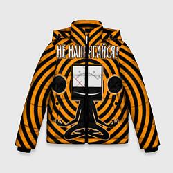 Куртка зимняя для мальчика Не напрягайся! цвета 3D-черный — фото 1