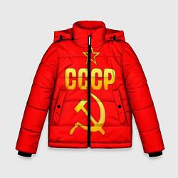 Куртка зимняя для мальчика СССР цвета 3D-черный — фото 1