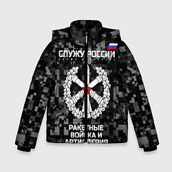Куртка зимняя для мальчика Служу России: РВиА цвета 3D-черный — фото 1