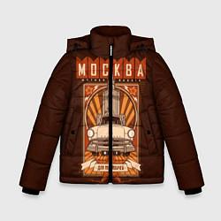 Детская зимняя куртка для мальчика с принтом Moscow: mother Russia, цвет: 3D-черный, артикул: 10121018006063 — фото 1