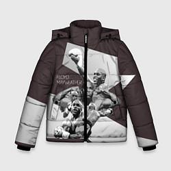 Куртка зимняя для мальчика Floyd Mayweather - фото 1