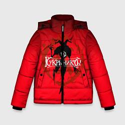 Куртка зимняя для мальчика Кукрыниксы: Дьявол цвета 3D-черный — фото 1