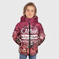 Куртка зимняя для мальчика Самый классный руководитель цвета 3D-черный — фото 2