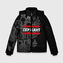 Куртка зимняя для мальчика Сержант: герб РФ цвета 3D-черный — фото 1