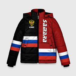 Куртка зимняя для мальчика Samara, Russia цвета 3D-черный — фото 1
