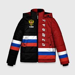 Куртка зимняя для мальчика Tyumen, Russia цвета 3D-черный — фото 1