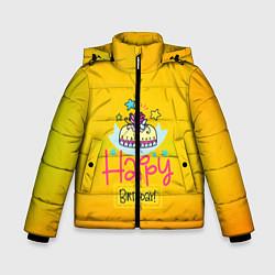 Куртка зимняя для мальчика Happy Birthday - фото 1
