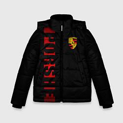 Куртка зимняя для мальчика Porsche: Red Line цвета 3D-черный — фото 1