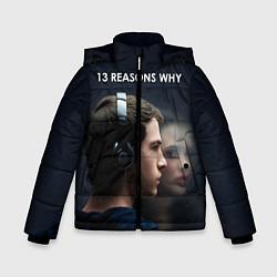Куртка зимняя для мальчика 13 причин почему цвета 3D-черный — фото 1