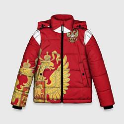 Детская зимняя куртка для мальчика с принтом Сборная России: эксклюзив, цвет: 3D-черный, артикул: 10154339306063 — фото 1