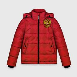 Куртка зимняя для мальчика Форма сборной России цвета 3D-черный — фото 1