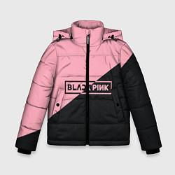 Куртка зимняя для мальчика Black Pink цвета 3D-черный — фото 1