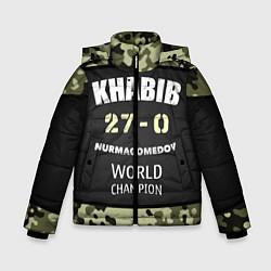 Куртка зимняя для мальчика Khabib: 27 - 0 цвета 3D-черный — фото 1
