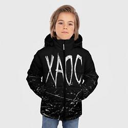 Куртка зимняя для мальчика GONE Fludd ХАОС Черный цвета 3D-черный — фото 2