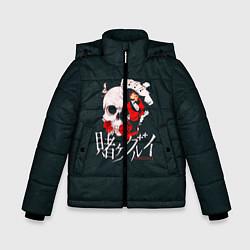 Детская зимняя куртка для мальчика с принтом Безумный азарт, цвет: 3D-черный, артикул: 10171197706063 — фото 1