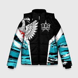 Куртка зимняя для мальчика ВВС России Камуфляж цвета 3D-черный — фото 1