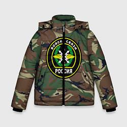 Куртка зимняя для мальчика Войска связи цвета 3D-черный — фото 1