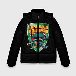 Куртка зимняя для мальчика Без права на славу во славу державы цвета 3D-черный — фото 1
