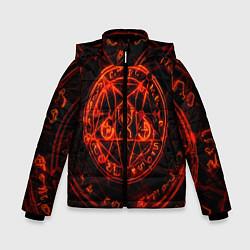 Куртка зимняя для мальчика ПЕНТАГРАММА цвета 3D-черный — фото 1