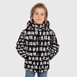 Куртка зимняя для мальчика ИЕРОГЛИФЫ ГЛИТЧ цвета 3D-черный — фото 2
