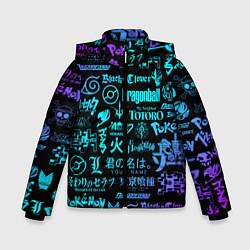 Куртка зимняя для мальчика ЛОГОТИПЫ АНИМЕ цвета 3D-черный — фото 1