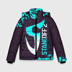 Куртка зимняя для мальчика STANDOFF 2 СТАНДОФФ 2 цвета 3D-черный — фото 1