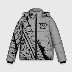 Куртка зимняя для мальчика AUDI АУДИ цвета 3D-черный — фото 1