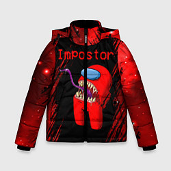 Куртка зимняя для мальчика AMONG US - MONSTER цвета 3D-черный — фото 1