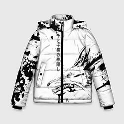 Куртка зимняя для мальчика Dragon Haku цвета 3D-черный — фото 1