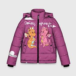 Куртка зимняя для мальчика Отец драконов цвета 3D-черный — фото 1