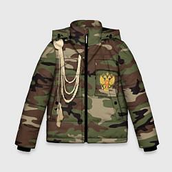 Куртка зимняя для мальчика Униформа дембеля цвета 3D-черный — фото 1