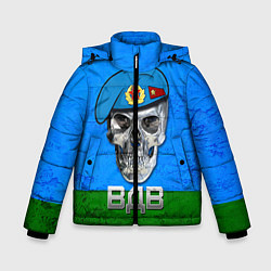 Куртка зимняя для мальчика Череп: ВДВ цвета 3D-черный — фото 1